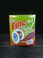 Well Done салфетки - защита цвета (антилинька) 12 шт в упаковке