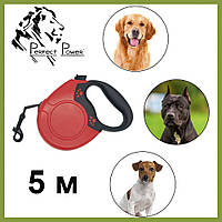 Поводок рулетка с выдвижной лентой для собак до 20 кг 5 м Механический прочный для крупных пород