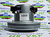 Двигатель пылесоса (Электродвигатель, мотор) WHICEPART (vc07w83-ur-cg) VCM09 1400w, для пылесоса LG