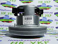 Двигатель пылесоса (Электродвигатель, мотор) WHICEPART (vc07w83-ur-cg) VCM-09 1400w, для пылесоса LG, фото 1
