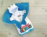 """Конверт-одеяло на выписку """"Киндер Сюрприз"""" голубой"""