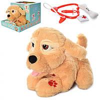Собака 099D Мягкие игрушки для девочки