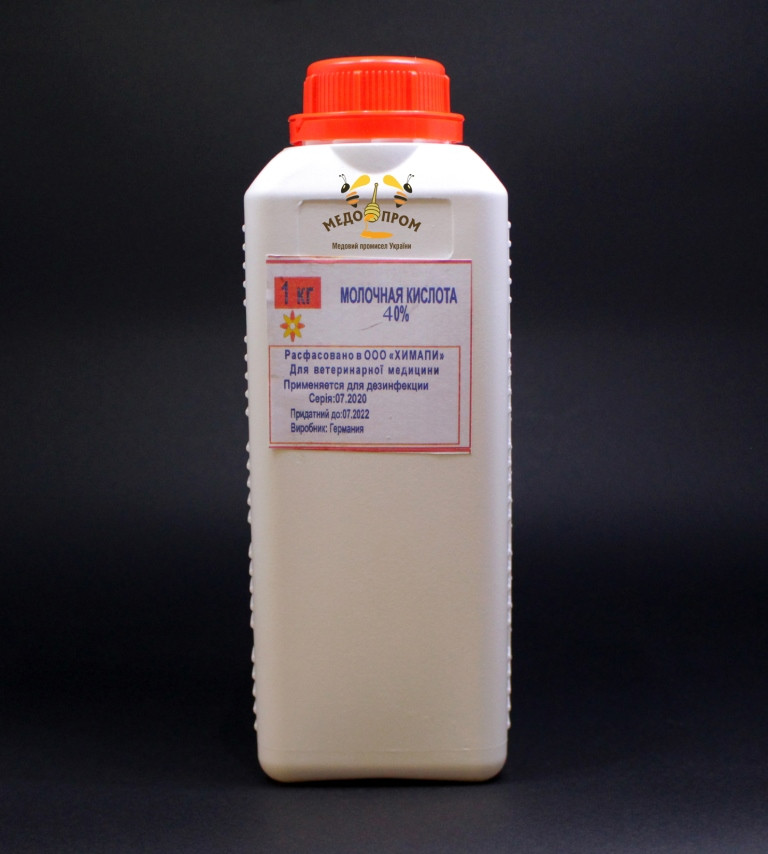 Молочная кислота  40% 1кг Германия