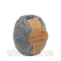 Трикотажний шнур з люрексом Knit & Shine, колір Сірий