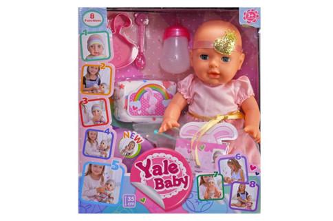 """Пупс """"Yale baby"""" функціональний в коробці YL1975H р.33*29*14см"""