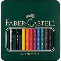 Акварельные карандаши в металлической коробке Faber Castell 216911 Albrecht Durer 8 цв. + аксессуары