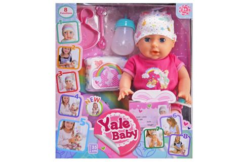 """Пупс """"Yale baby"""" функціональний в коробці YL1975J р.33*29*14см"""