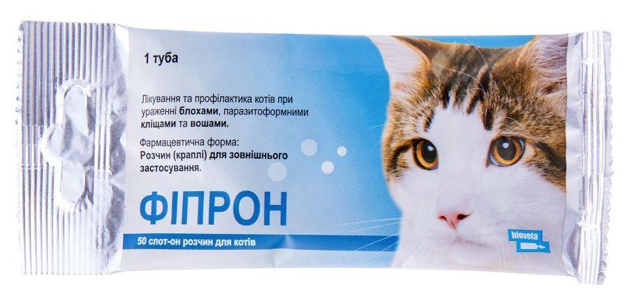 ФИПРОН для кішок FIPRON краплі від бліх і кліщів, 1 піпетка