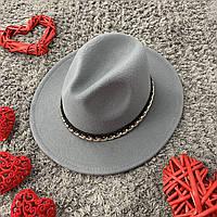 Шляпа Федора серая с устойчивыми полями Gold Chain унисекс
