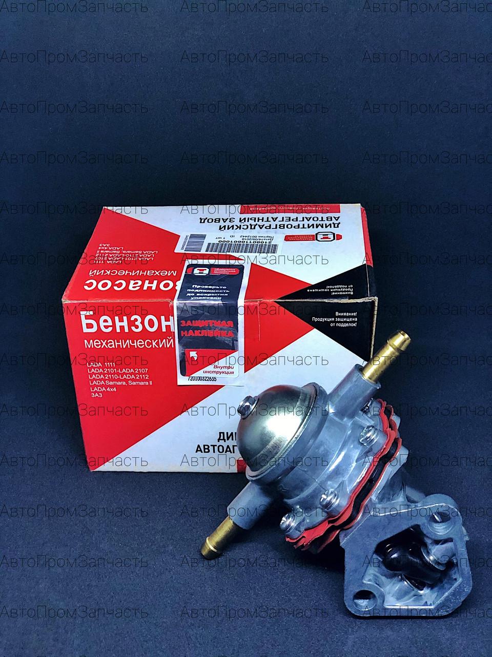 "Топливный насос 2108-2110 ""ДААЗ"" с голограммой"