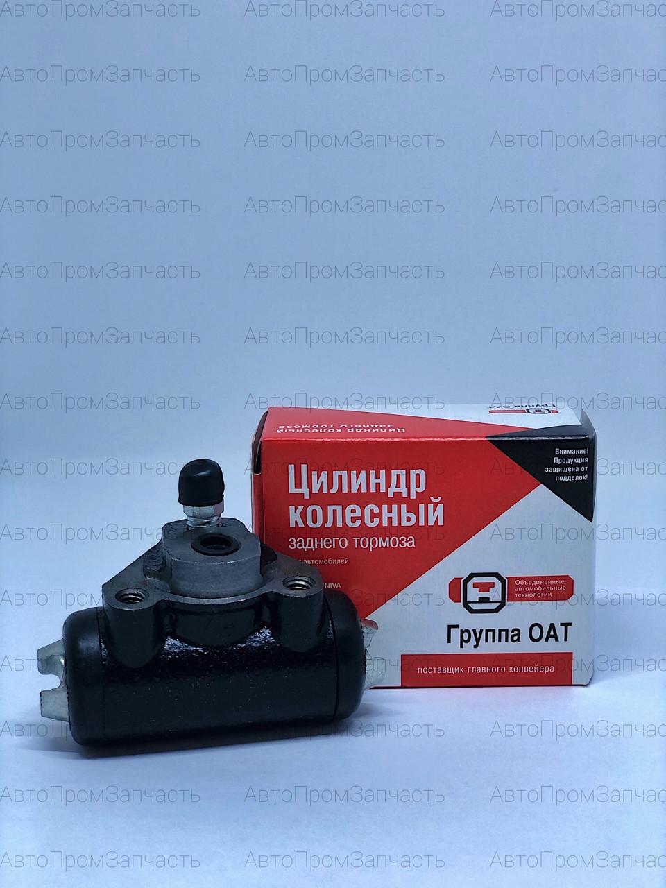 Циліндр гальмівний задній ОАТ 2105-21099 ОАТ
