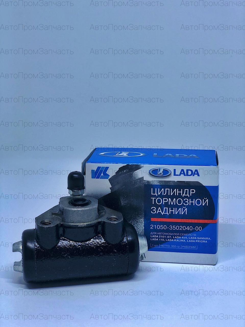 Цилиндр тормозной задний Автоваз 2105-21099 ВИС