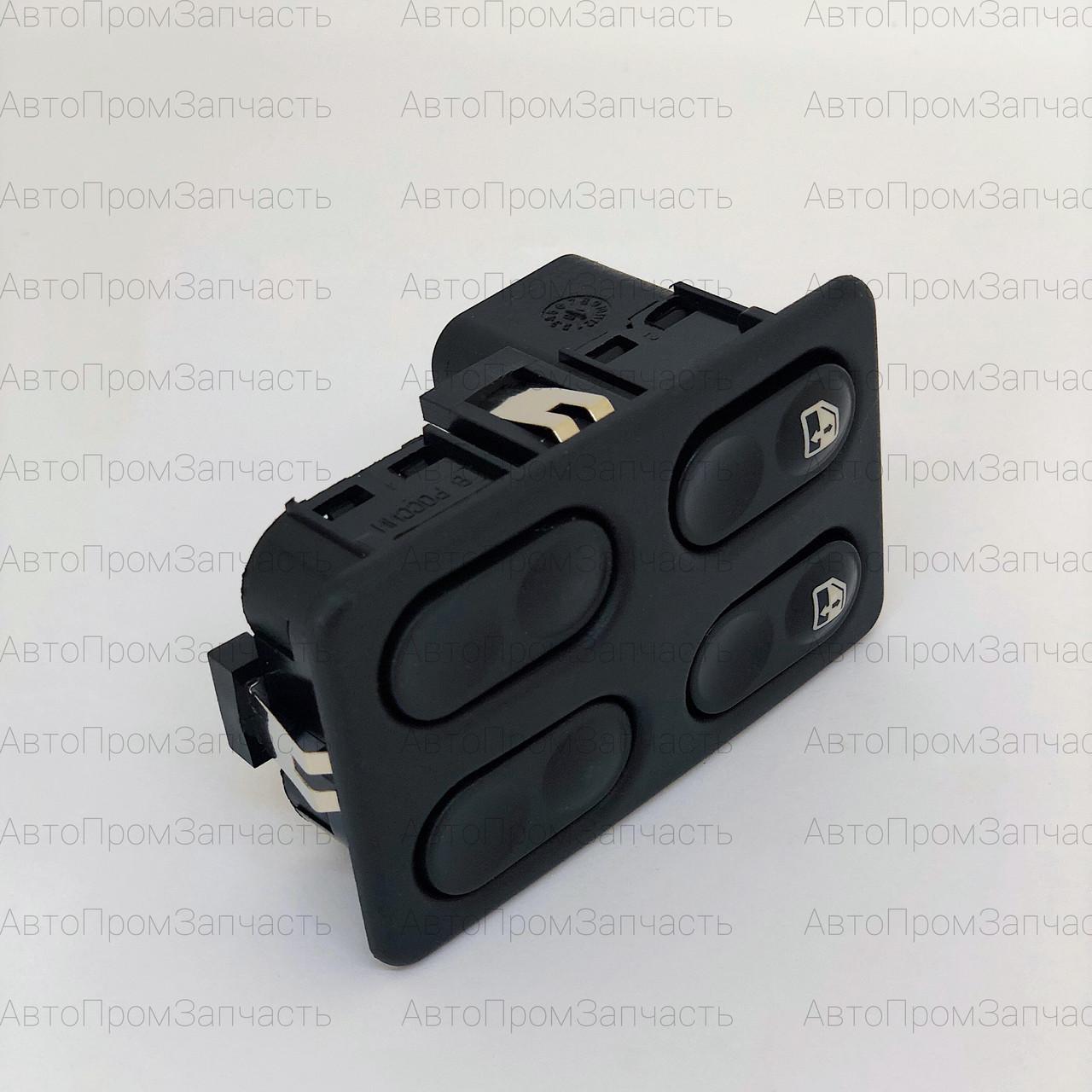 Блок кнопок электро стеклоподъемника 2-е клавиши Ваз 2110 АВАР
