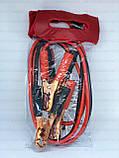 Набор автомобилиста, авто-набор, фото 6