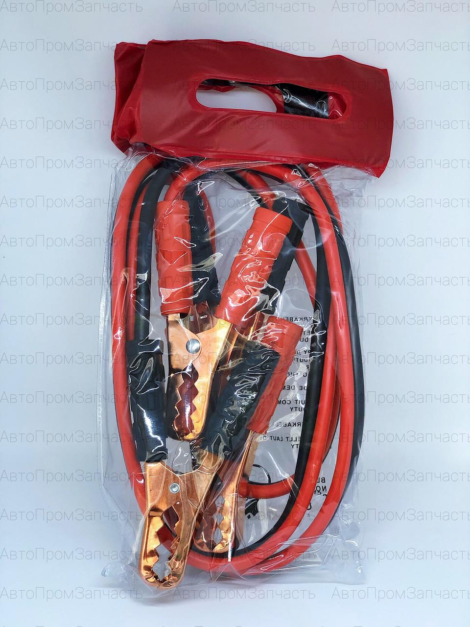 Провода прикуривателя  АКБ 300A  2.2метра в упаковке