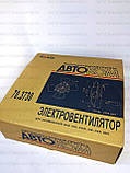 Электровентилятор охлаждения радиатора ВАЗ 2106-099 Калуга, фото 2