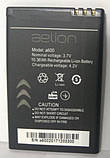 Кнопочный телефон Aelion A600 Metal/Gold, фото 8