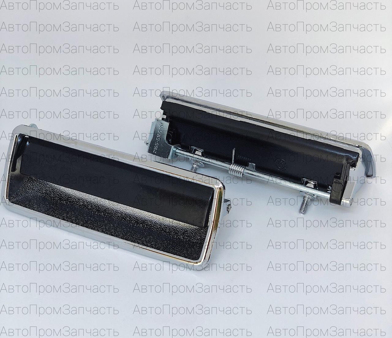 Ручка дверей зовнішня ВАЗ 2104, 2105, 2107 (ліва) Хром ДААЗ