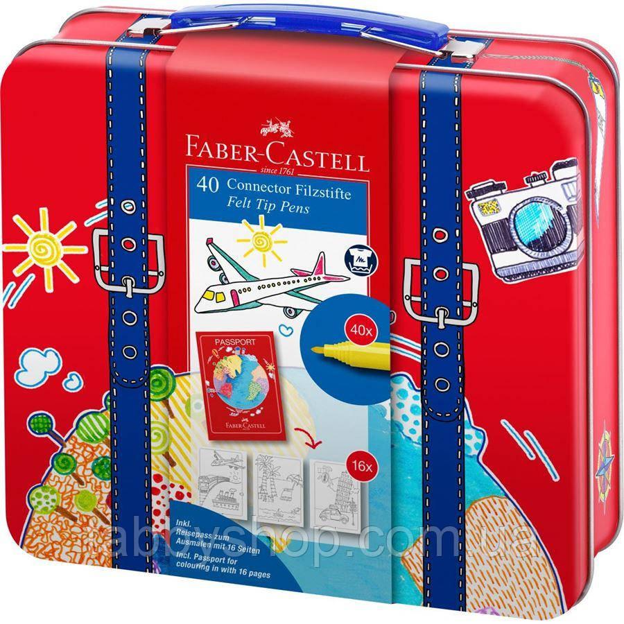 Фломастеры Faber Castell CONNECTOR в пластиковом чемодане 80 цв. (155579)