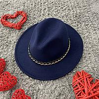 Шляпа Федора темно синяя с устойчивыми полями Gold Chain унисекс