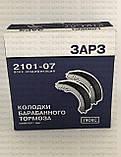 Колодки тормозные задние ВАЗ 2101, 2102, 2103, 2104, 2105, 2106, 2107 ЗАРЗ, фото 3