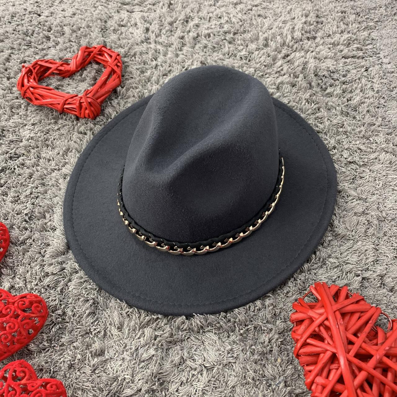Шляпа Федора серая графит с устойчивыми полями Gold Chain унисекс