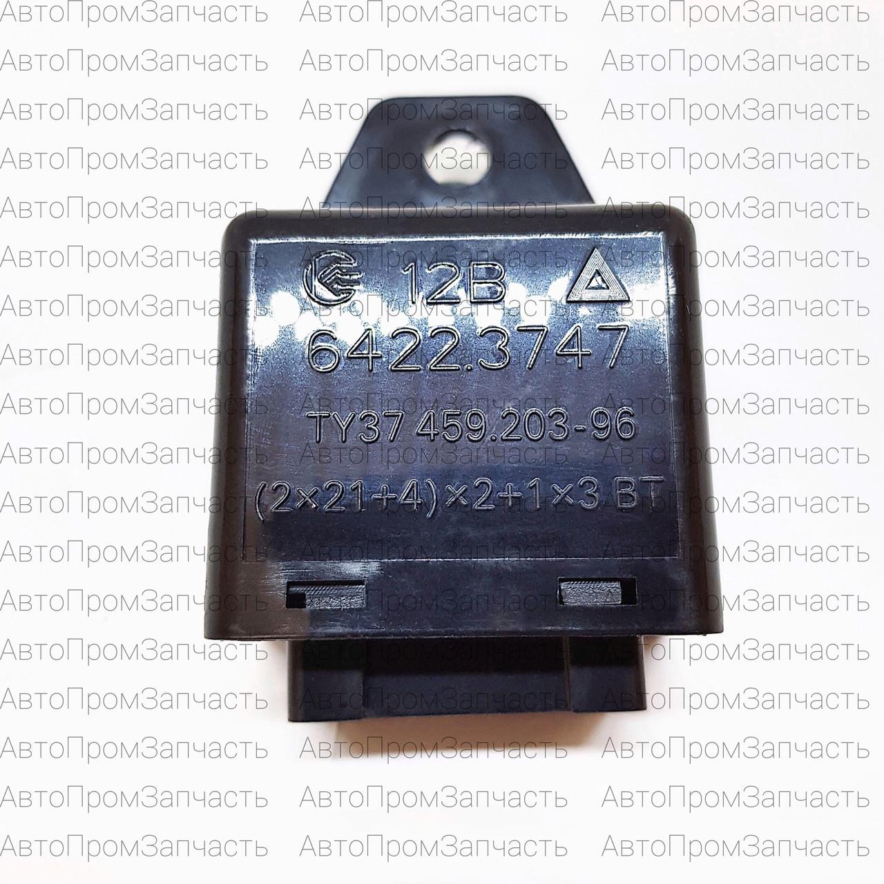 Реле поворотов и аварийного сигнала ВАЗ 2106 4х контакт. (6422.3747) Калуга