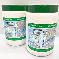 Бланидас 300 таблетки для дезинфекции медицинских изделий, 1 кг