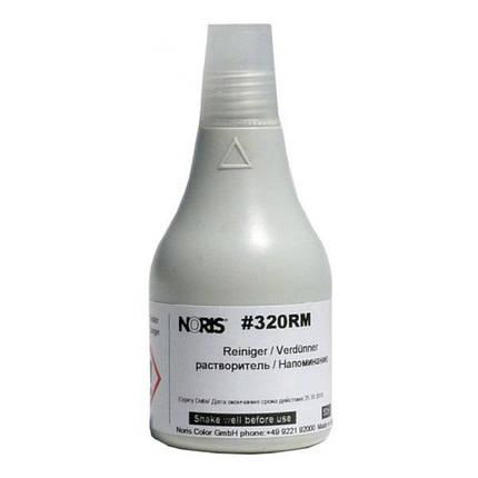 Растворитель-очиститель для спиртовой краски 320-й серии 50 мл, Noris 320 RMC 50, фото 2