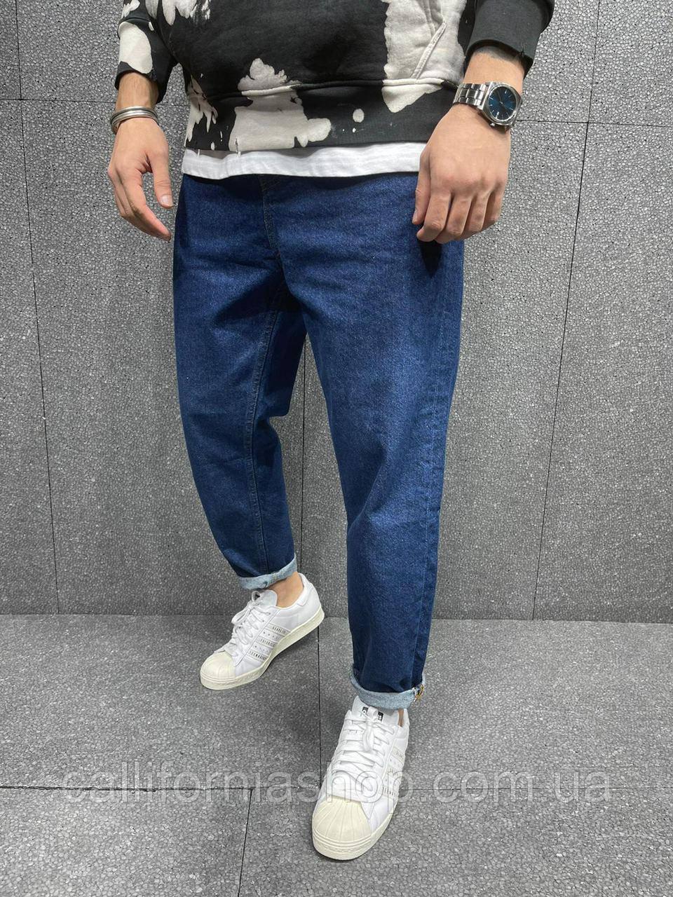 Мужские джинсы МОМ синие однотонные прямые свободные  демисезонные, Турция