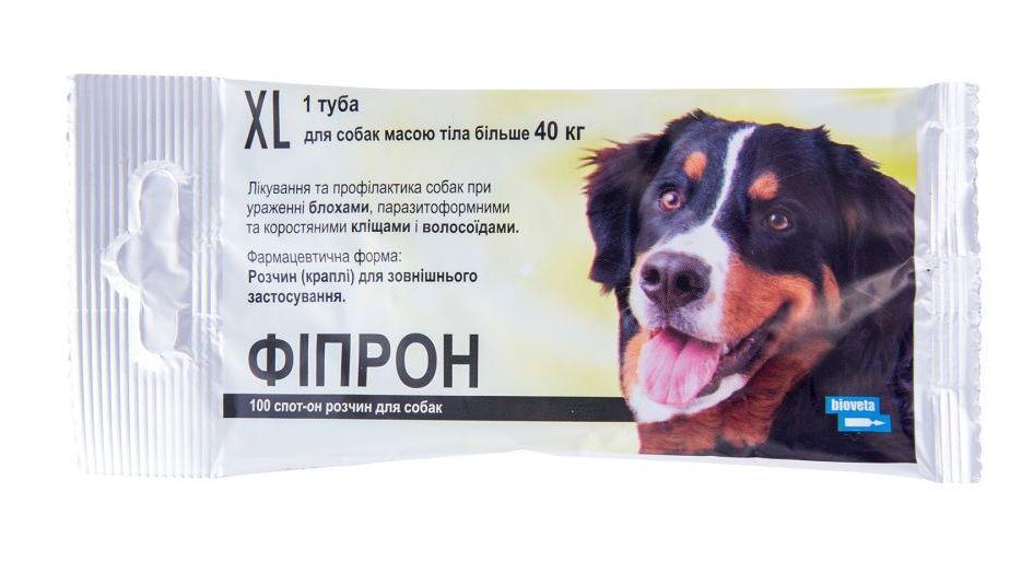 ФИПРОН XL для собак вагою 40 - 60 кг FIPRON XL краплі від бліх і кліщів, 1 піпетка