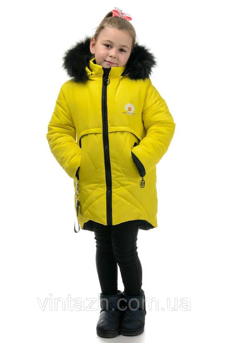 Детская модная теплая куртка- пуховик для девочки