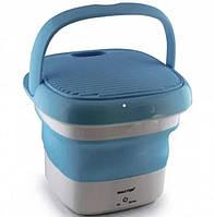 Стиральная машина силиконовая складная Maxtop 7399, голубая