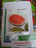 Семена арбуза Топ Ган F1 50 семян (Nunhems / Агропак +) Ранний гибрид