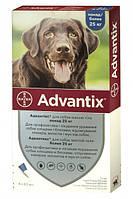 Адвантикс д/собак 25-40 кг (4 піпетки)