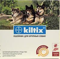 Килтикс ошейник для собак 66 см