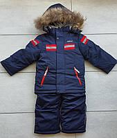 Зимний детский комбинезон раздельный на мальчика 92-104 в розницу, фото 1