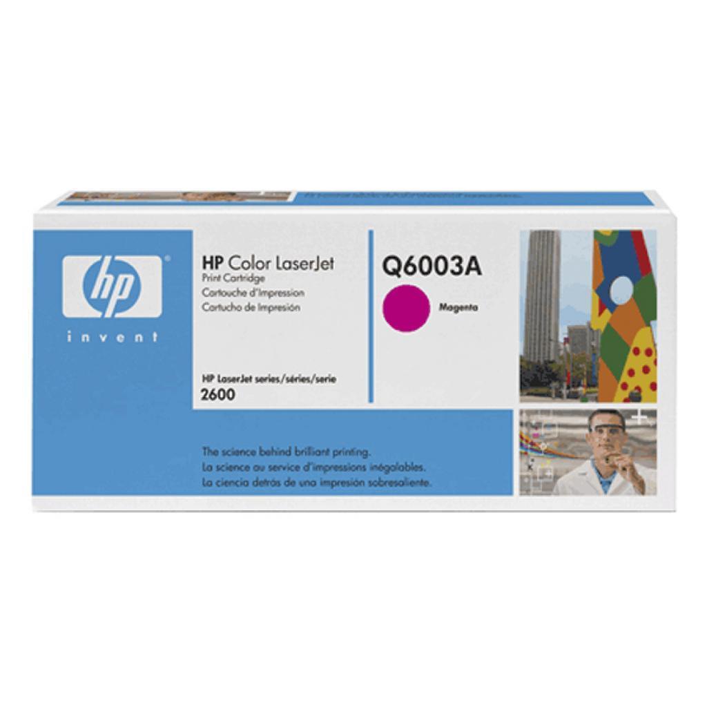 Картридж HP Q6003A CLJ  124A Magenta, CLJ 1600/2600 (Q6003A)
