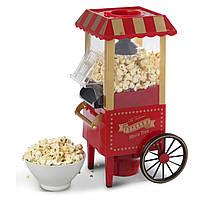 Попкорница, домашний аппарат-тележка для приготовления попкорна Popcorn Movie Time NY-B004 Red