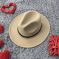 Шляпа Федора бежевая с устойчивыми полями Gold Chain унисекс
