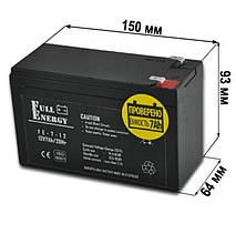Аккумулятор  Full Energy FEP-127 б.у.