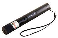 Мощная лазерная указка Laser Pointer 500 mW
