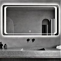Зеркало для ванной с подсветкой 75х90 DE-M3031 Дюсел прямоугольное