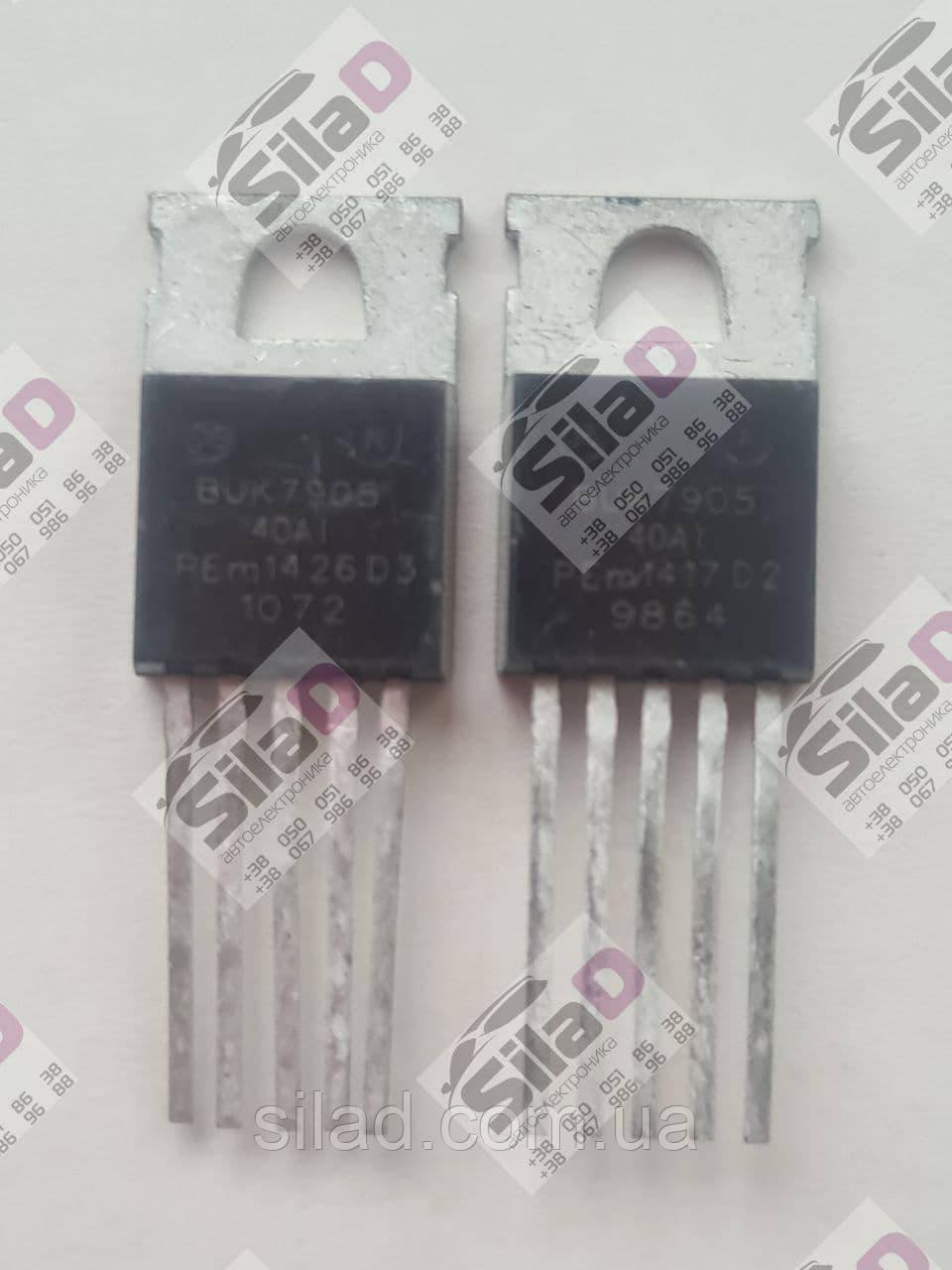 Транзистор BUK7905-40AI NXP Semiconductors корпус TO220