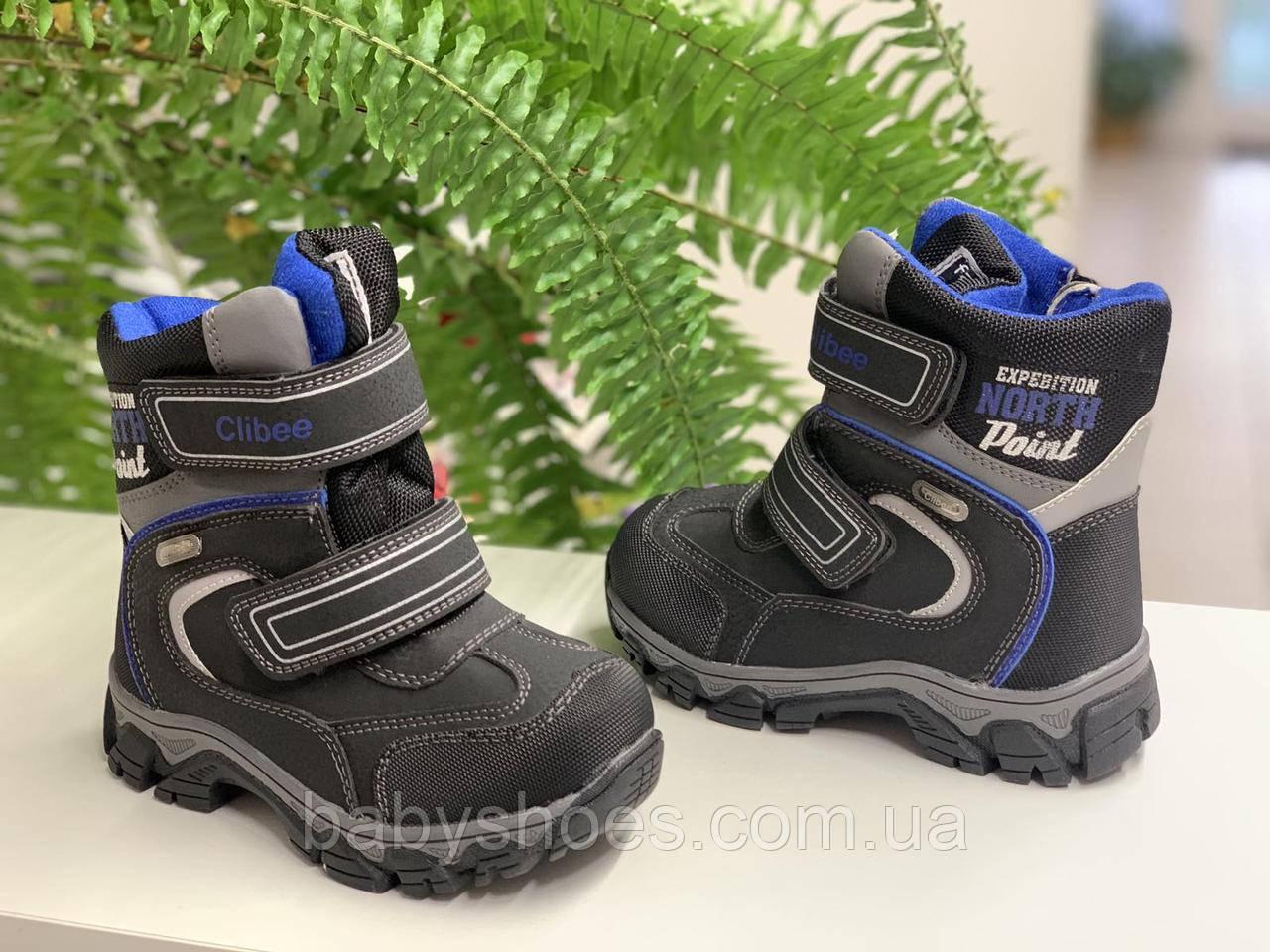 Зимние ботинки для мальчика, Clibee, черные, р.27-31, ЗМ-29