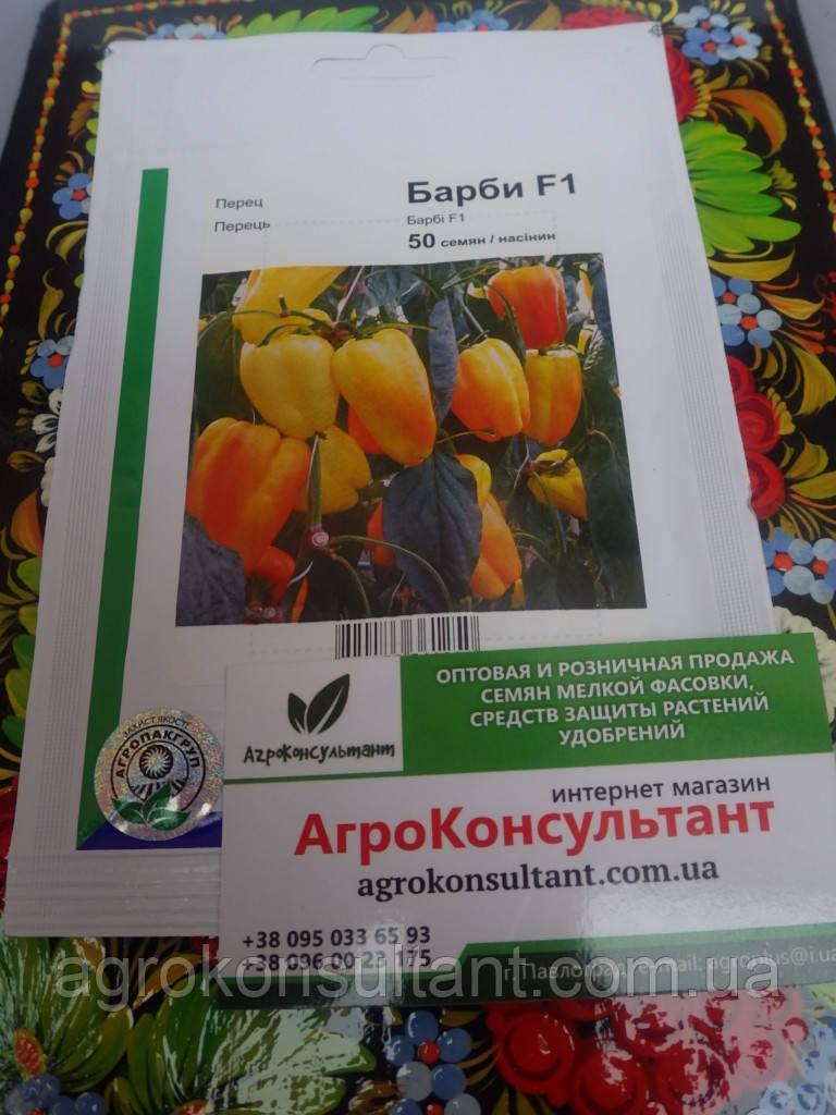 Семена перца Барби F1 (Clause/АГРОПАК+) 50 сем — среднеранний (70-75 дней), кубовидный, красный, сладкий