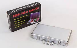 Набор для покера в алюминиевом кейсе на 300 фишек IG-2114, фото 3