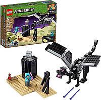 Конструктор Лего майнкрафт Последняя битва LEGO Minecraft 21151