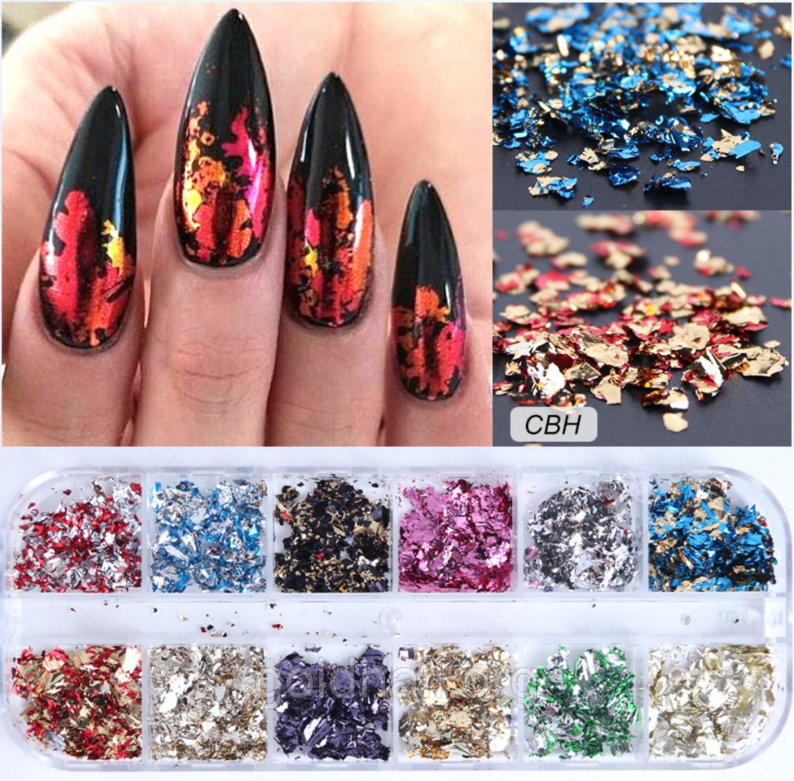 Пластівці Юки для нігтів, набір 12 кольорів