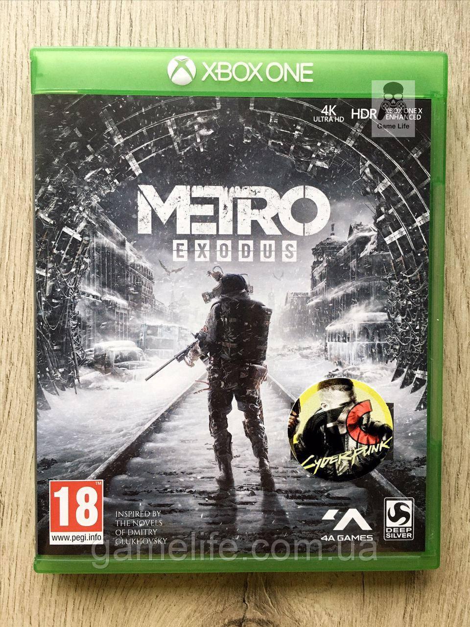 Metro Exodus (б/у) (рус.) Xbox One